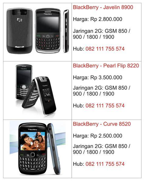 Harga The Shop fung shop daftar harga blackberry
