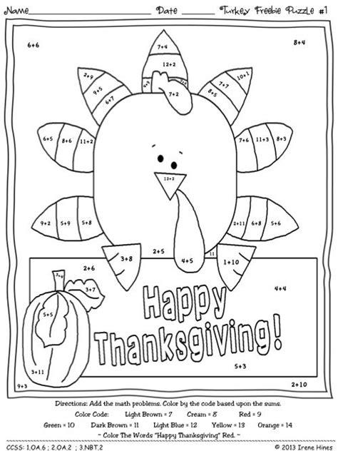 Thanksgiving Division Coloring Worksheets  Free Math Coloring Sheets Sheetmega Power Surge