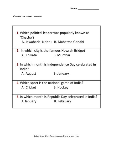 free printable general knowledge worksheets for grade 1