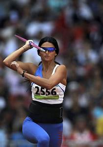 Beijing 2008 Olympic & Paralympic: Leryn Franco, a Javelin ...