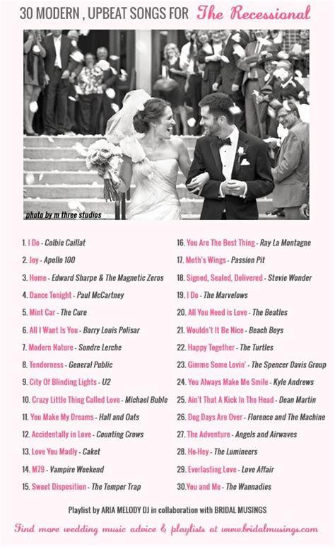 wedding   modern upbeat recessional songs