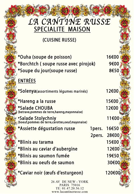 cuisine histoire menu restaurant la cantine russe