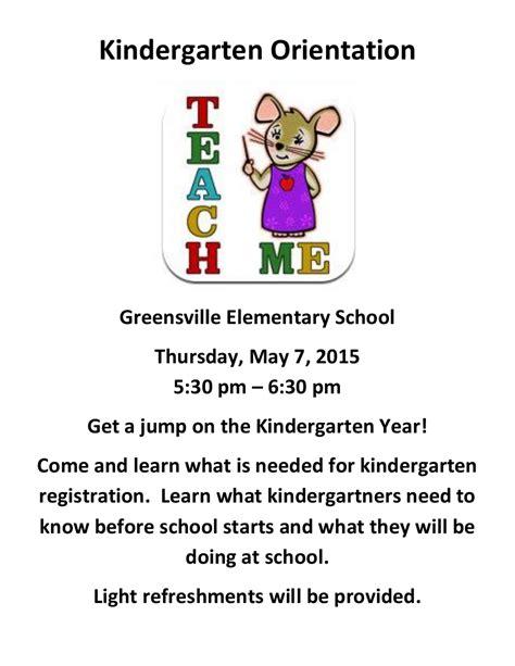 april 2015 emporia news 572 | kindergarten orientation flyer