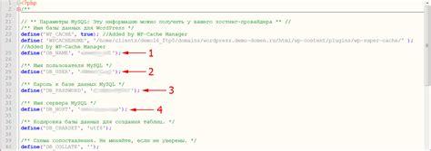 Wordpress  ошибка соединения с базой данных (error