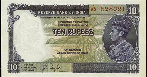 british india  rupee note  king george viworld