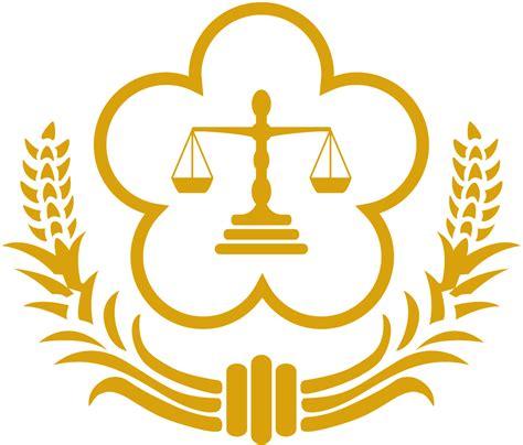 article bureau ministry of justice