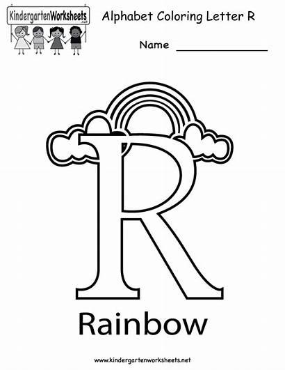 Letter Printable Worksheets Alphabet Preschool Worksheet Kindergarten