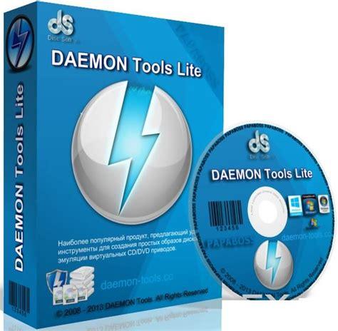 daemon tools lite  serial key keygen full