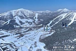 Club Med Tomamu Hokkaido >> Tomamu Accommodation >> Club Med