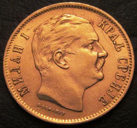 Srbija - 10 Dinara 1882 - Zlatnik (48003505) - Limundo.com
