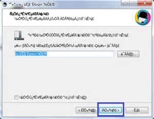 Wmshua | Is fetaldnatechnology com not working or opening