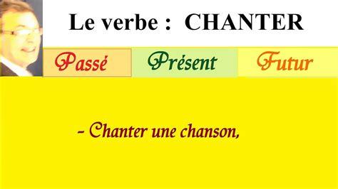 Conjugaison du verbe manger en français : Conjugaison du verbe chanter : à l'imparfait, au présent ...