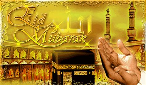 Sallah celebration quotes m4hsunfo