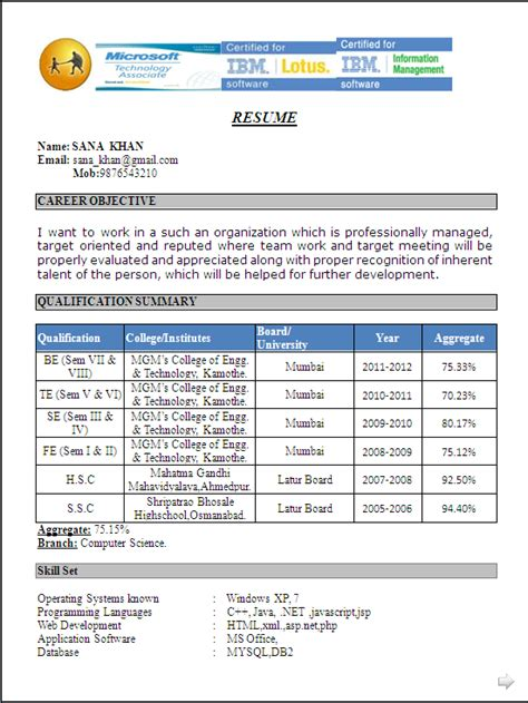 resume format for be cse freshers sle resume for bsc computer science freshers krida info