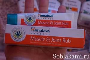 Какие лекарства от боли в мышцах и суставах