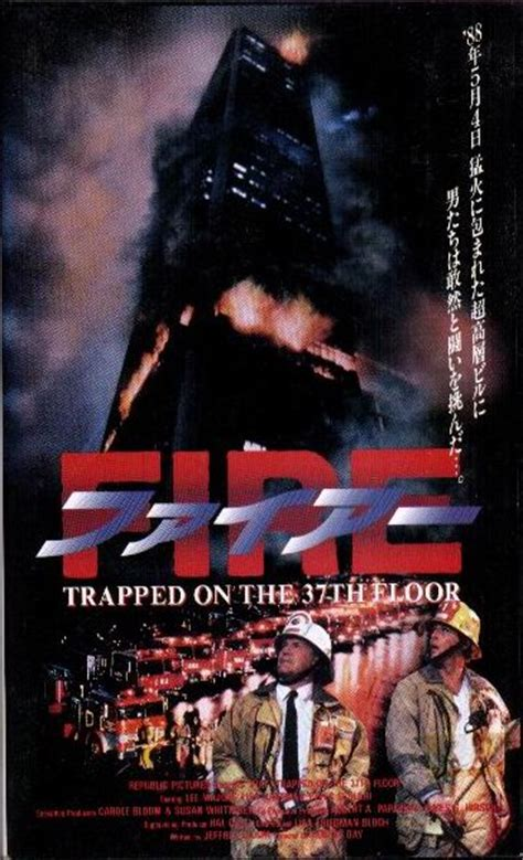 Trapped On The 37th Floor by 研究 600万ドルの男 リー メジャース ビデオ Dvd コレクション