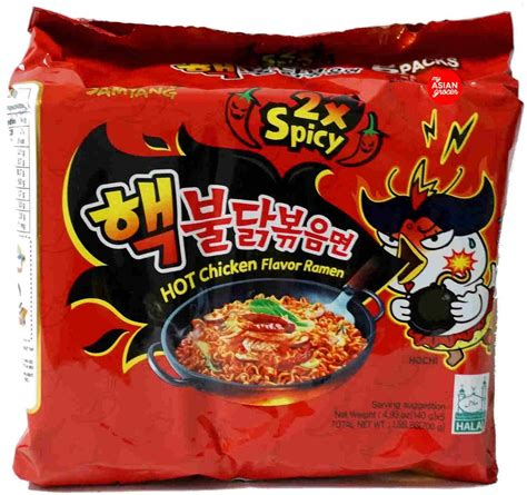 samyang chicken quot nuclear quot ramen 2x spicy 140g x 5 pack