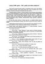 Ciltskoka paraugs ar prezentāciju / Referāts / ID: 483125