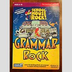 Schoolhouse Rock! Grammar Rock  Disney Wiki  Fandom Powered By Wikia