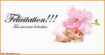 carte felicitation mariage gratuite ã imprimer carte de felicitations de mariage 8 carte felicitation mariage gratuite 2 jpg sedgu