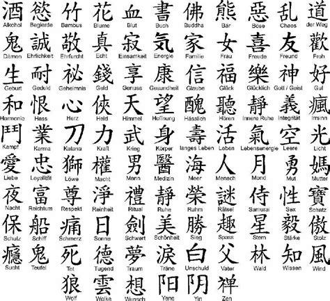 bedeutung zeichen chinesische schriftzeichen aufkleber wandtattoo auto 20cm ebay