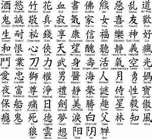 Japanisches Zeichen Für Glück : chinesische schriftzeichen aufkleber wandtattoo auto 10cm ebay ~ Orissabook.com Haus und Dekorationen