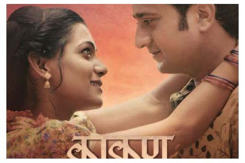 jiyala film songs download