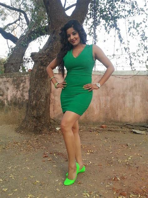 Bhojpuri Actress Mona Lisa Hot Photos Photos