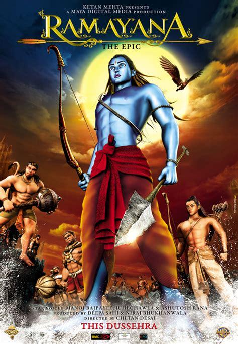 ramayana  epic  hit theatres  dussehra latest