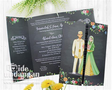 gratis  gambar animasi pernikahan