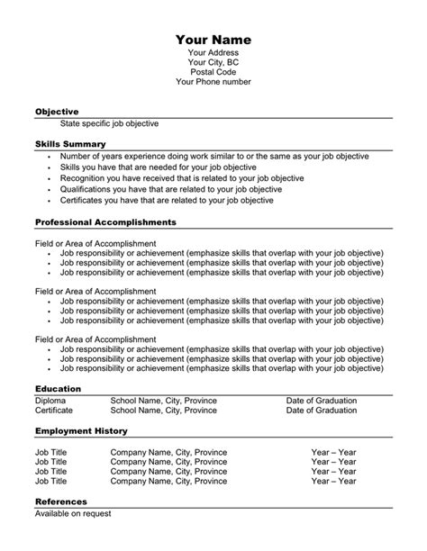 functional resume template pdf resume and cover letter