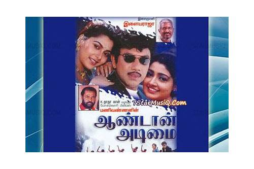 dhoom 1 tamil mp3 songs free download