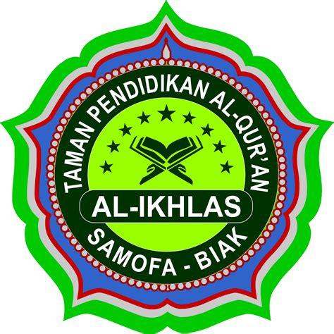 contoh logo kue lebaran gambar islami