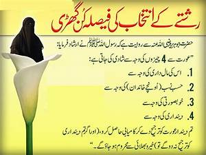 ISLAMIC QUOTES ABOUT LOVE AND MARRIAGE IN URDU image ...