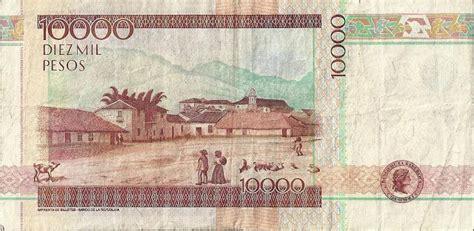 ¿cómo Se Hace Un Billete Colombiano?