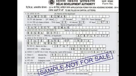 dda housing scheme    fill application form