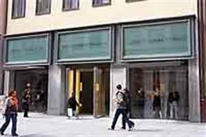 Birnauer Str 12 München : einkaufsstra en in m nchen theatiner str 12 emporio armani store ~ Bigdaddyawards.com Haus und Dekorationen