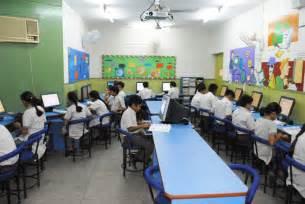 School Computer Class Room
