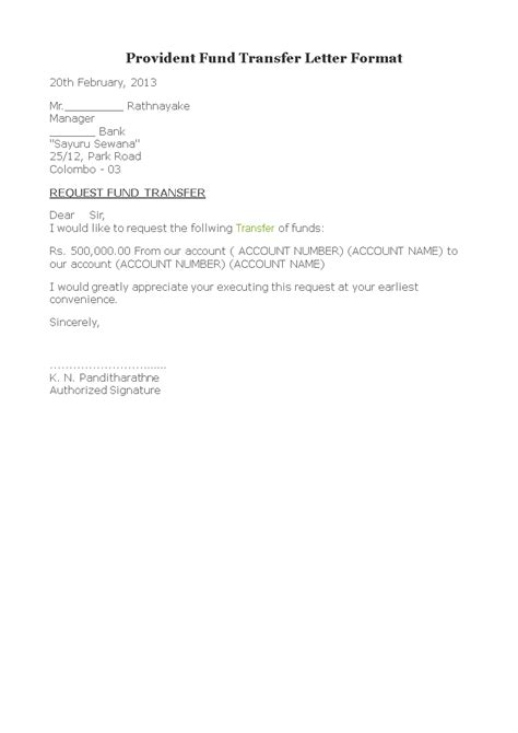 provident fund transfer letter format templates