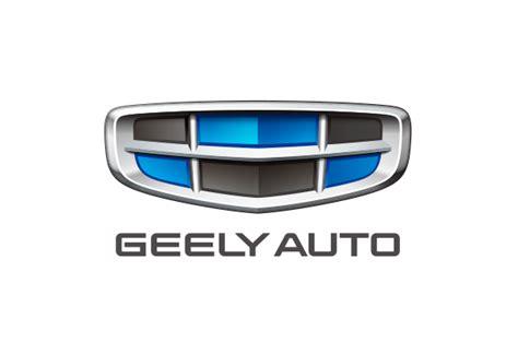 auto logo png  template  premium