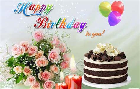 birthday cards  birthday wishes greeting cards
