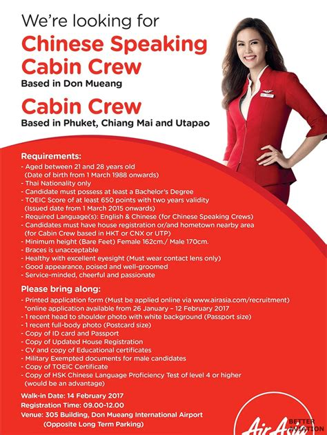 thai airasia cabin crew walk  interview february