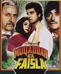 mr india film movie free download