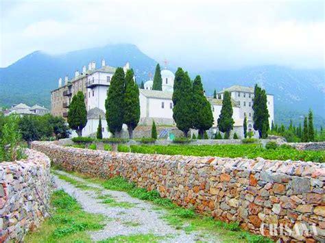 La Schitul românesc Prodromu - Muntele Athos - o modernă ...