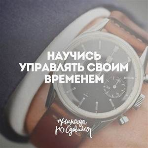 Похудей за 30 дней джиллиан майклс на русском 4 неделя