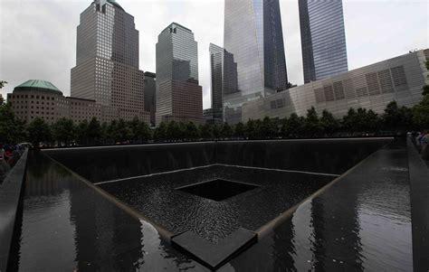 New York 9 11 Memorial Museum