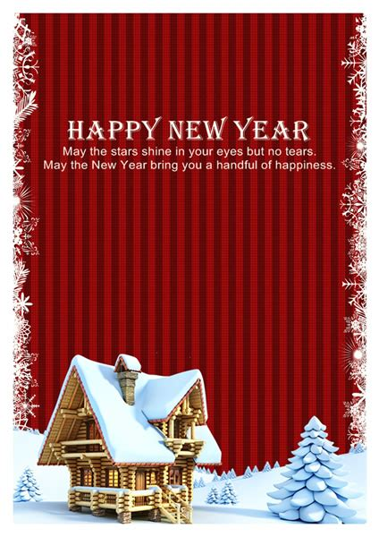 year card templates greeting card builder