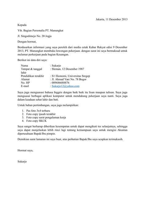 contoh surat lamaran kerja lulusan smk jurusan akuntansi