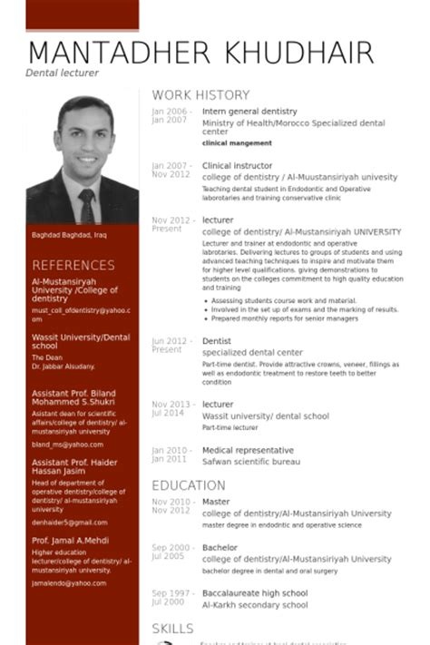 General Dentist Curriculum Vitae by Dentiste Exemple De Cv Base De Donn 233 Es Des Cv De Visualcv