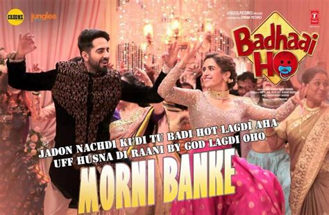 Badhaai Ho Film (ayushmann & Sanya